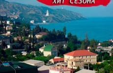 Крым, п. Солнечногорское (Алушта)